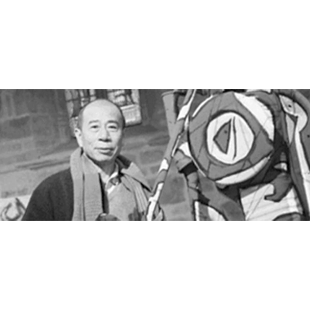 A Sun-Wu